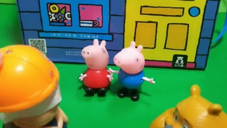 乔治和熊二他们玩游躲猫猫的游戏了,乔治他们藏在了衣橱里
