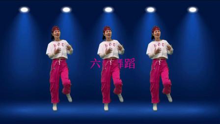 广场舞一起来《微信拍一拍》简单入门32步适合刚刚学跳舞的你