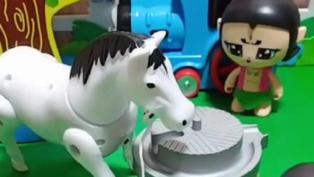 葫芦娃给爷爷买了一个马,这样爷爷就不用自己推磨了