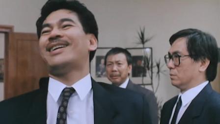 陈观泰最狠的一个角色,干掉自己老大,想要谁谁就得