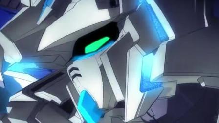 《机动战士高达UC》蓝色完美独角兽高达那无限的可能性