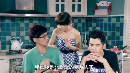 爱情公寓:节目海报惹爆笑!展博戳小贤痛处:你还没诺澜鼻孔大!
