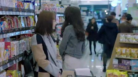 儿科医生:小两口逛超市,却被闺蜜撞见,恋情要曝光