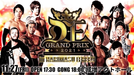 DDT 2020.11.27 D-Ou Grand Prix 2021 In Narimasu ~ 第二日 ~