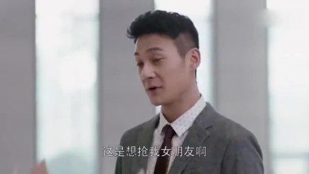 欢乐颂:樊胜美贪得无厌,王柏川忍无可忍撕破脸,给我滚下车去