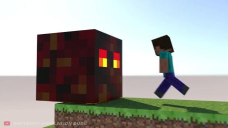 我的世界动画-果冻岩浆史莱姆-Softbody Simulation Dude