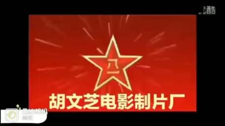 蚌埠市蚌山区花鼓灯艺术团——参加安徽卫视老年春晚海选