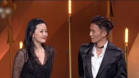 星映话 2020 咏梅谢霆锋出席,揭晓第33届中国电影金鸡奖最佳女主角奖