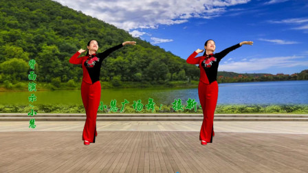 小慧广场舞《接新娘》结婚就选这歌这舞,欢快喜庆大气