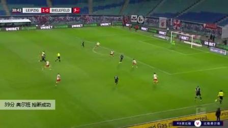 奥尔班 德甲 2020/2021 RB莱比锡 VS 比勒费尔德 精彩集锦