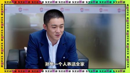 东北话唠《亲爱的麻洋街》三十五集:达达拒绝回香港【热点快看】