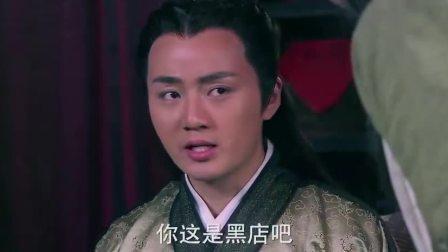 隋唐英雄:李世明吃饭遇黑店,高人出手相助,直接把秦王的帐买了