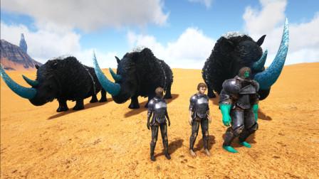 方舟生存进化:骑犀牛雪球仗,毛哥被追的满地图逃窜,刺激