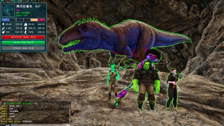 方舟生存进化:发现卡在六阶机器人里的南方巨兽龙,将其驯服