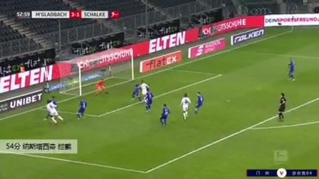 纳斯塔西奇 德甲 2020/2021 门兴格拉德巴赫 VS 沙尔克04 精彩集锦