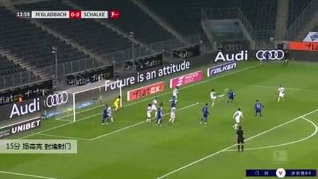 扬奇克 德甲 2020/2021 门兴格拉德巴赫 VS 沙尔克04 精彩集锦