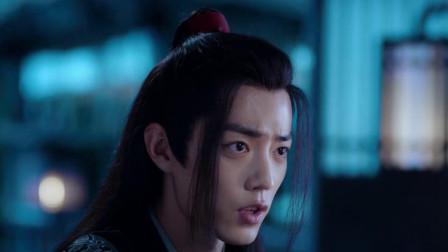 陈情令:魏无羡告诉蓝湛,当时发生的时候,他还以为是他的错觉