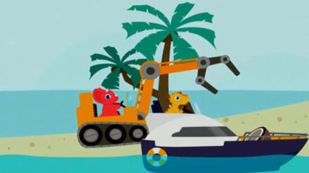 爪子手挖掘机和直升飞机强强联手吗?  小恐龙迪诺历险记 神秘的宝藏 陌上千雨解说