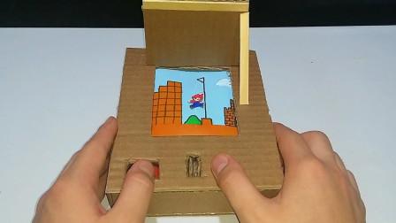 """牛人脑洞全开,废纸壳秒变""""超级玛丽""""游戏机,成品太惊艳!"""