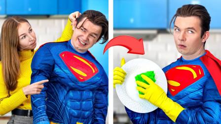 有个超级英雄当儿子是什么感觉?真人演绎,全程笑梗不断!