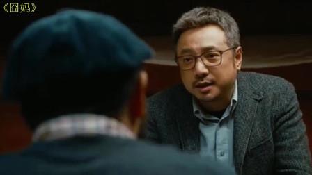影视中黄渤5大名场面,演技精髓,不愧是老艺术家