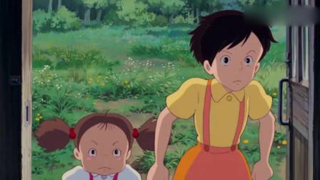 龙猫:新房子旁有棵大树,小女孩很开心,她好像看见什么都开心
