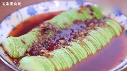 西葫芦百吃不厌的做法,农村媳妇教你新吃法,越吃越香每次吃不够