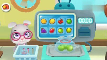 宝宝巴士游戏:小兔子买了葡萄和苹果,还要去买点装饰品