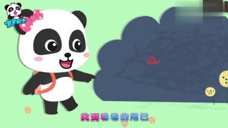 少儿益智宝宝巴士动画片:一起找尾巴
