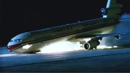 《紧急迫降》飞机故障137人九死一生