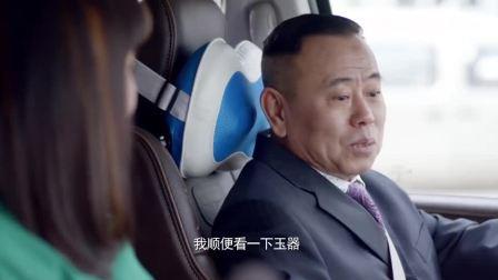 影视:潘长江花18万买玉镯送马丽,眼皮都不眨一下,吓掉马丽的包