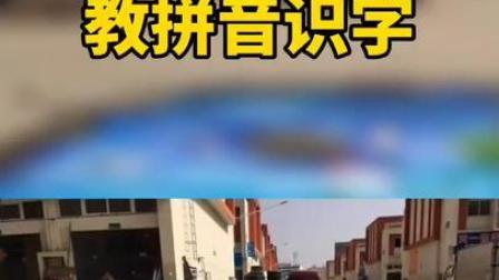安徽六安市明确禁止幼儿园教拼音识字