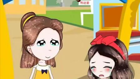 亲子有趣幼教视频:白雪与贝儿:白雪妹妹想上学