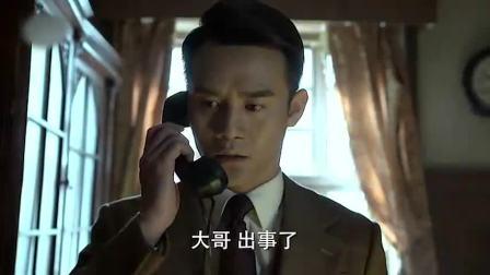 伪装者:明楼录下和刘秘书谈话内容,放给藤田听,借刀杀人