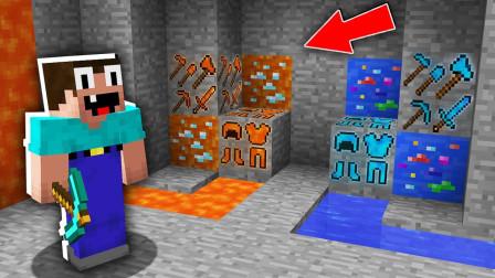 我的世界MC动画:新手在矿山中发现超级熔岩矿