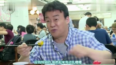 韩国节目:白钟元强烈安利中国点心烧麦,太会吃了这个美食家!