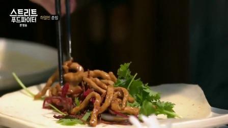 韩国美食家到中国吃春饼被辣椒征服,称简直就是艺术
