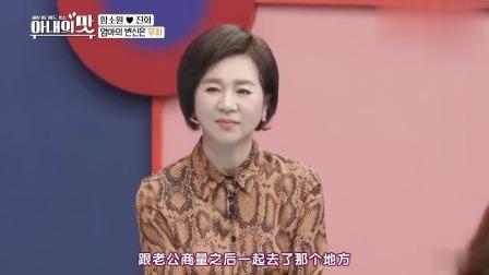 咸素媛的妈妈已经70多了,一头白发