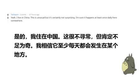 """老外看中国:中国女司机把车开""""上天"""",火到美国论坛!"""