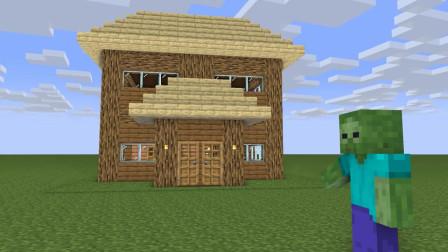 我的世界动画-怪物学院-造房子挑战-Minecraft for Kids