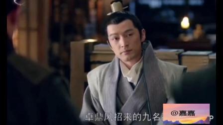 琅琊榜:胡歌演的梅长苏太帅了