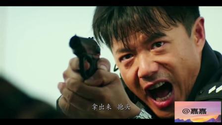 烈日灼心:看一眼就敢拔枪,这刑警眼光太毒