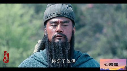 三国演义:关羽大战夏侯惇
