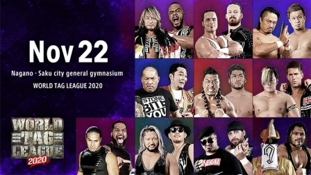 NJPW 2020.11.22 The World Tag League 第四日 英语解说