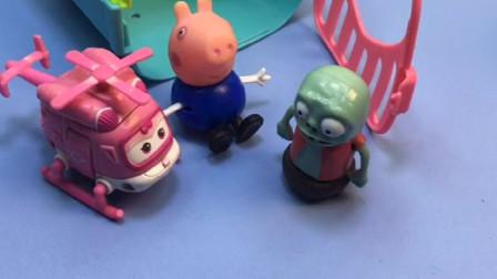 小鬼抓了乔治,还不让巨人僵尸碰,小鬼这是怎么了?