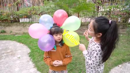 美国时尚儿童,小女孩和姐姐在玩游戏,来看看吧