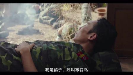 李正赫让新兵拆地雷,表面故作淡定,内心慌的不行