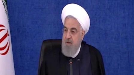 央视新闻联播 2020 关注伊朗高级核物理学家遭