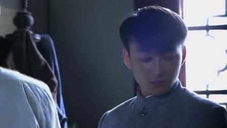 白川为了控制关郁达,绑架了他儿子,做人质