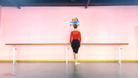张暾舞蹈-芭蕾教材组合五《擦地练习》